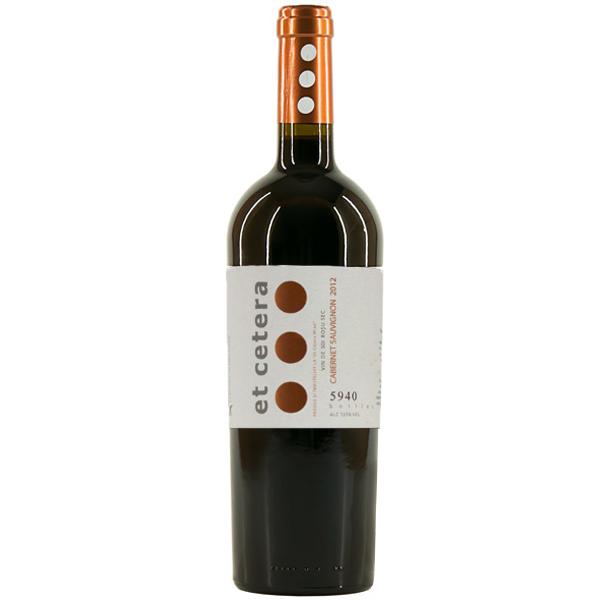 Et Cetera Cabernet Sauvignon Premium 75cl