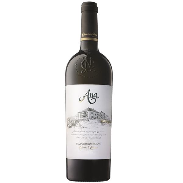 Jidvei Ana Sauvignon Blanc 75cl